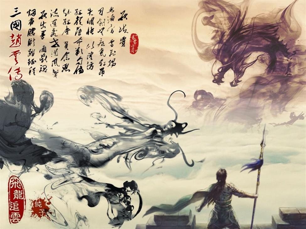 三国赵云传3之飞龙追云,一款以三国背景为题材的人物传记类游戏,讲